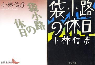 fukurokoji01