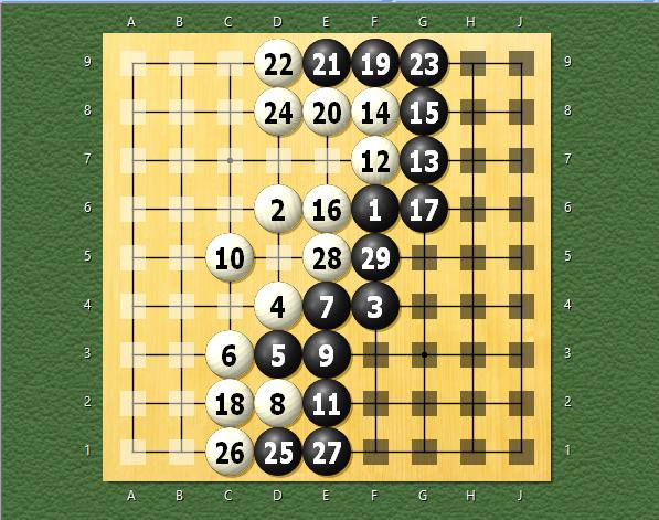 Tencho-no-igo-6-2