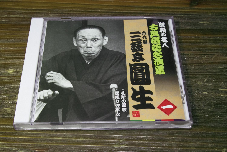 jpeg000-63