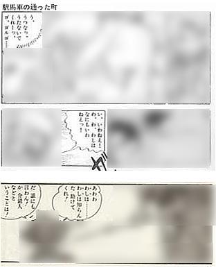 koike-01