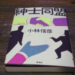 原子力潜水艦シービュー号全話リスト(あらすじ付き)
