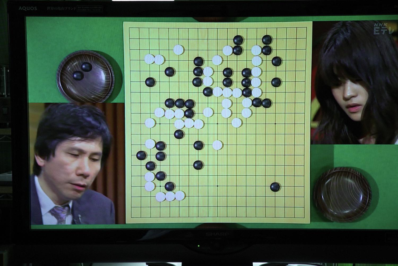 NHK杯戦囲碁 王銘エン九段 対 藤沢里菜三段
