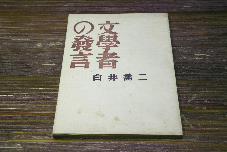 jpeg000-94
