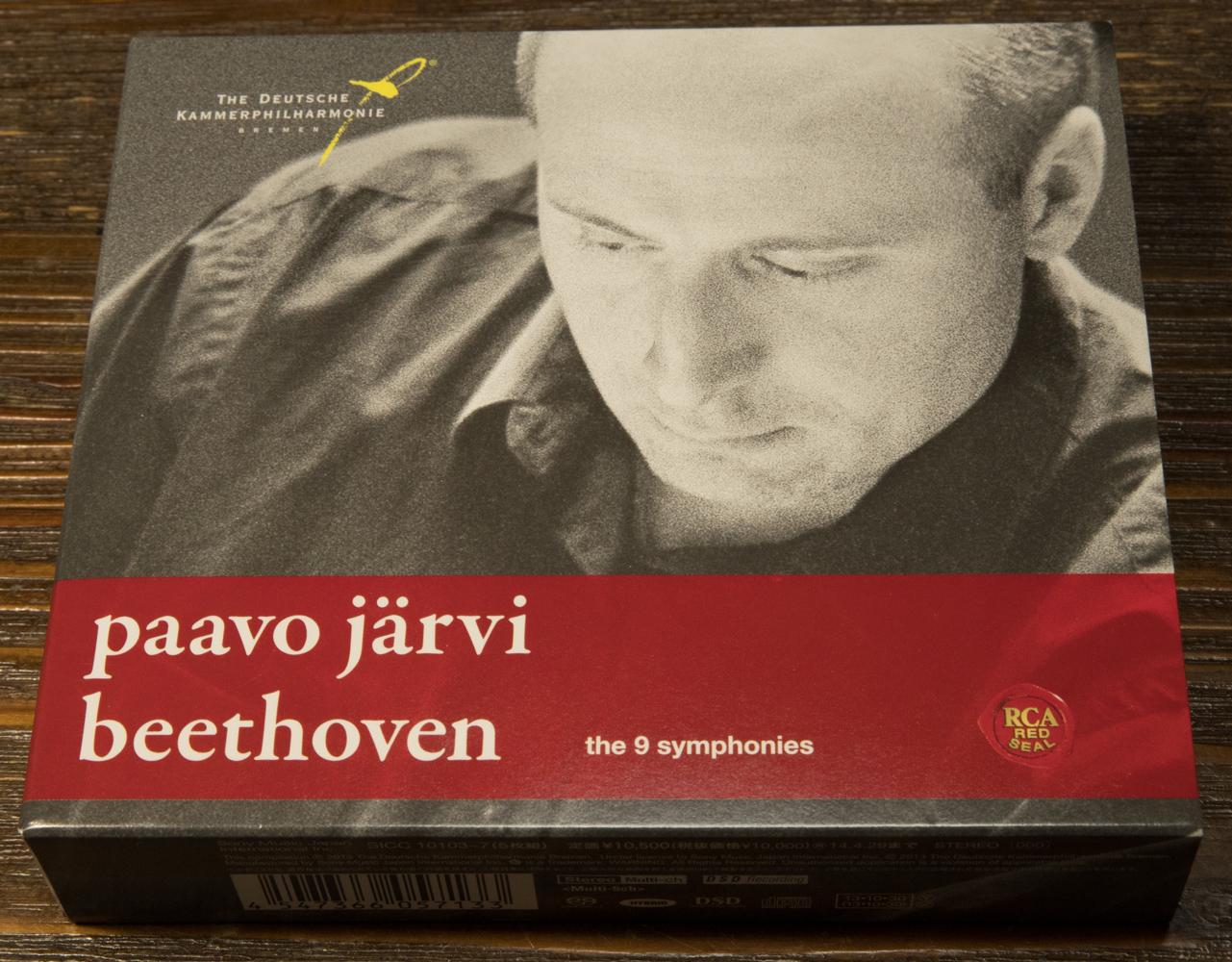 パーヴォ・ヤルヴィ指揮/ドイツ・カンマーフィルハーモニー・ブレーメンのベートーヴェン交響曲全集