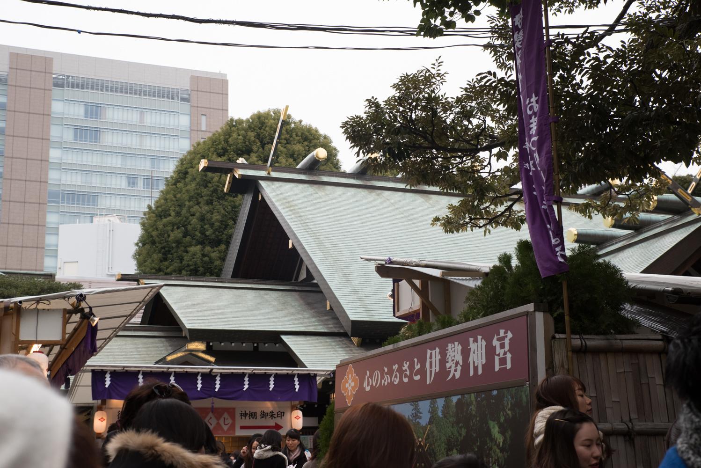 ミニお伊勢参り(東京大神宮)