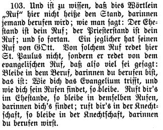 グリムのドイツ語大辞典でのルターの言葉の原典(1月28日追記)