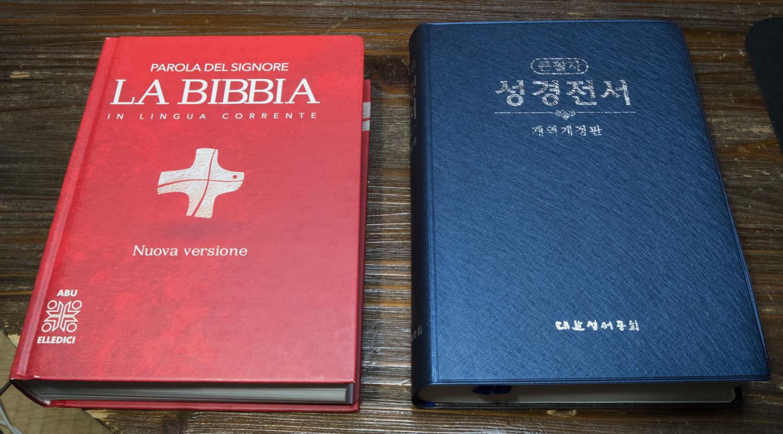 聖書コレクション さらに2カ国語分追加