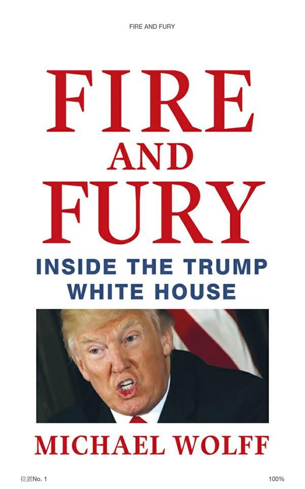 """マイケル・ウォルフの""""Fire and Fury"""""""