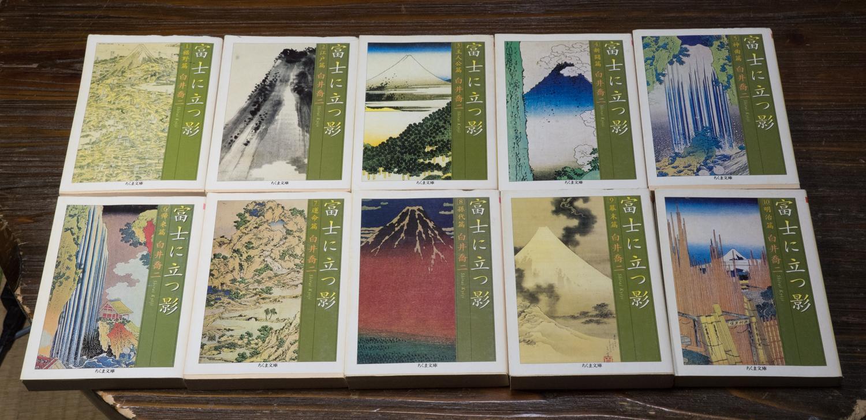 "Public romance in Japan (7) - Kyoji Shirai's ""Fuji ni tatsu kage"""