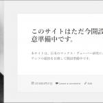max-weber.jpの表紙写真の変更