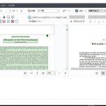 ドイツ語対応のOCRソフト