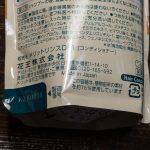 メリットリンス→コンディショナー