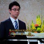 NHK杯戦囲碁 第66期決勝戦 井山裕太5冠王 対 一力遼8段