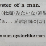"""He is an oyster of a man."""