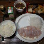 本日の夕食(スズキ)