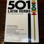 ラテン語解読に便利な本