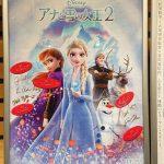 ジェニファー・リー、 クリス・バックの「アナと雪の女王2」