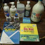 家庭用消毒剤の研究