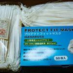 最近出回り始めた中国製不織布マスク