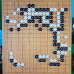 NHK杯戦囲碁 村川大介9段 対 余正麒8段