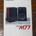 ONKYOのM77というスピーカー