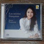 黒沼香恋の「フランスの夜会」(CD)