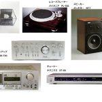 私のファーストオーディオ:1980~82年頃