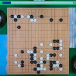NHK杯戦囲碁 山田規三生9段 対 瀬戸大樹8段